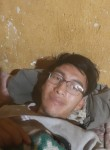 Usdismael, 23  , Quetzaltenango