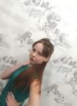 Alisa , 18, Vologda