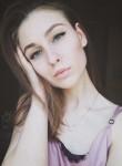 Александра - Новосибирск