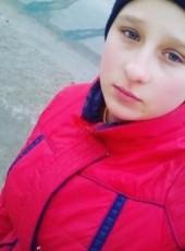 Olesya, 18, Russia, Unecha