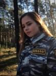 Настя, 19 лет, Москва