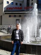 Dmitriy, 39, Russia, Rtishchevo