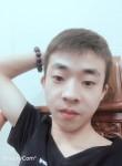 YE坚鸿, 23  , Shenzhen