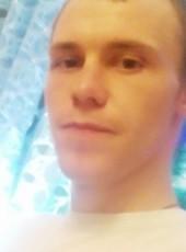 Igor, 26, Russia, Velikiye Luki