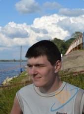 Dmitriy, 34, Russia, Moscow
