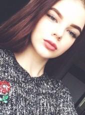 Olga, 18, Ukraine, Smila