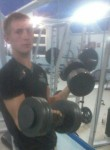 Sergey, 22, Kushchevskaya