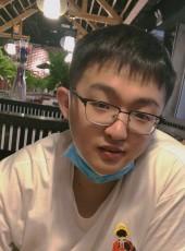 君, 23, China, Jinan
