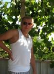 Пётр, 35 лет, Ижевск