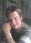 Evgeniy, 27, Rechytsa
