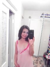 Katerina, 27, Ukraine, Dnipr