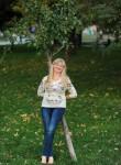 Марина, 50 лет, Москва