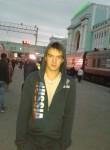 Andrey, 21, Irkutsk