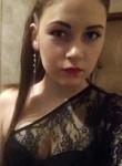 Ayaulym, 24  , Atyrau
