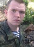 Andrey, 22, Rostov-na-Donu