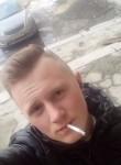 Maksim, 20, Yekaterinburg