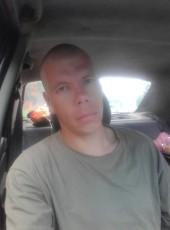 Sergey, 35, Russia, Petrozavodsk