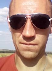 Арсен, 25, Ukraine, Rivne
