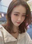 萱萱, 24, Taipei