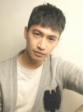 陌生人, 36, China, Taipei