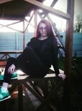 Olga, 22, Ukraine, Chernihiv