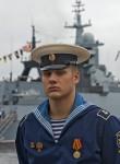 Yuriy Petrov, 19  , Surgut