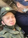 Artem, 21  , Shelekhov