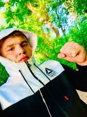 Danil gromov 😎, 18, Russia, Novokuznetsk