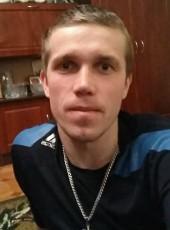 Vіktor, 30, Russia, Simferopol