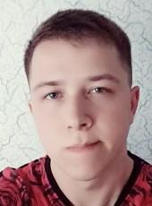 Dima, 22, Belarus, Polatsk