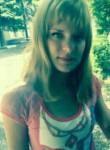 Elena, 25  , Peschanokopskoye