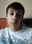 Andrey, 23, Vinnytsya