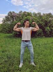 Maks, 23, Ukraine, Berezhani