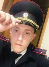 karmazinserega, 26, Russia, Zhukovka