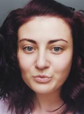 Nadin, 28, Russia, Tula