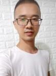 kinkajou, 29  , Changshu City