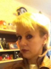 Olga, 48, Russia, Ilinskiy
