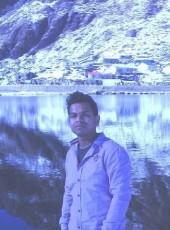 Arindam, 28, India, Mainaguri