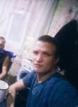 Mikhail, 24, Yekaterinburg