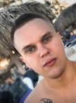 Александр, 22 года, Таганрог