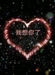 成功立业, 20, Beijing