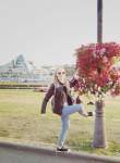 Yana, 19, Kazan