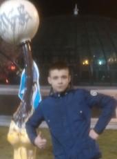 Міша, 21, Ukraine, Drohobych