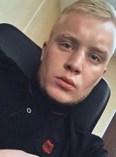 Alex, 24, Россия, Казань