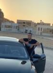 Captain Mohamed, 30, Al Jizah