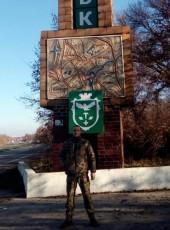 Sergey, 35, Ukraine, Konotop