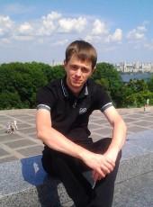 Sergey, 36, Ukraine, Mykolayiv