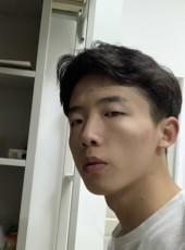 周炜杰, 20, China, Beijing