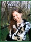 Вікторія, 26, Lviv