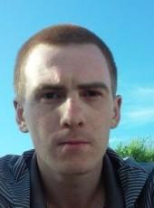 Kosta, 26, Russia, Novosibirsk